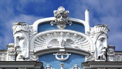 Riga Studiereis TripEEE